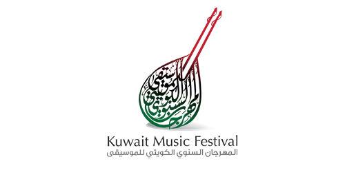 Kuwait Music Festival